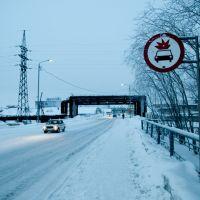 Интересные знаки дорожного движения, Воркута