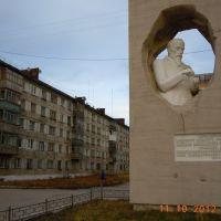 У памятника Чернову А.А., Воркута