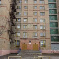 Общежитие №3, Вуктыл