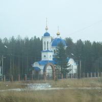 Церковь, Гешарт