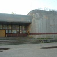 "Кинотеатр ""Современник"" + бар ""Корона"", Гешарт"