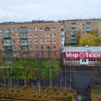 С крыши Горького 17, Инта