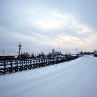 Пешеходный мост в Каджероме, Каджером