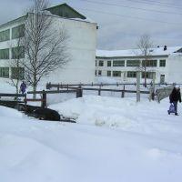 школа, Кослан