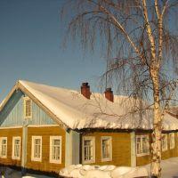 Деревенский дом, Кослан