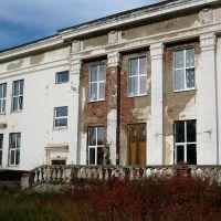 Дом Культуры Железнодорожников (2013г.), Печора