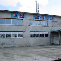 """Когда-то """"городской рынок"""" (2012г.), Печора"""