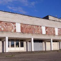 Школа №10 (вид от бассейна), Печора