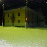 2012 Ухта, Сосногорск, Сосногорск