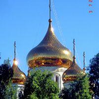 Купола, Сыктывкар