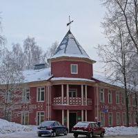 Здание судебно-медицинской экспертизы, Сыктывкар