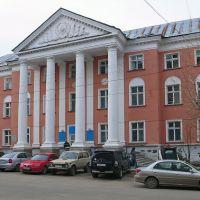 Дом профсоюзов, Сыктывкар