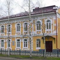 Дом купца Оплеснина В.П., Сыктывкар