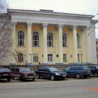 Национальная библиотека, Сыктывкар