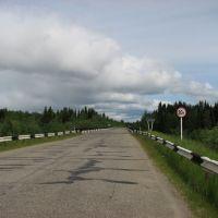 мост через р. Мылва, Троицко-Печерск