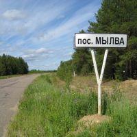 Сбавляем до 60 км ч, Троицко-Печерск