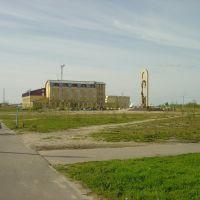 Усинск, Памятник Мемориал, Усинск