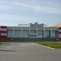 Усинск, Дворец Культуры, Усинск