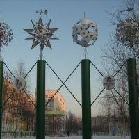 Школа №3, Усинск
