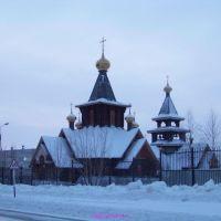 Усинск, Усинск