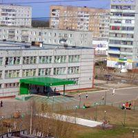 Пятая школа, Усинск