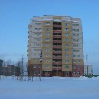 Новый многоквартирный дом, Усинск