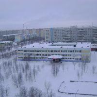 4 школа, Усинск