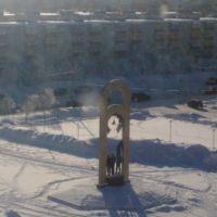 Усинск,памятник воинам интернационалистам., Усинск
