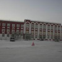 ЦБПО, Усинск