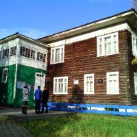 Усть-Цилемский историко-краеведческий музей, Усть-Цильма
