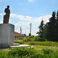 Памятник Ленину, Боговарово