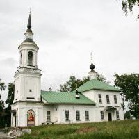 Cerkov, Буй