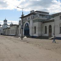 ЖД Вокзал Буй, Буй