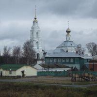 Купола в России кроют золотом, Буй