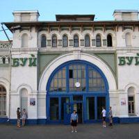 Станция Буй, Буй