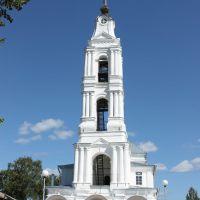 Собор Благовещения Пресвятой Богородицы, Буй