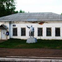 Памятник В.И. Ленину на станции Буй., Буй