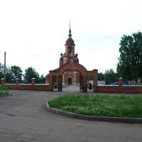 Храм 13.06.2009, Волгореченск