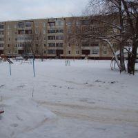 Двор, Волгореченск