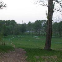 Тропинка, Волгореченск