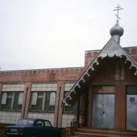 Volgorechensk StoreFront Church, Волгореченск