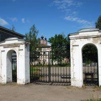 Ворота городской усадьбы в Галиче, Галич
