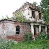 Вознесенская церковь города Галича., Галич