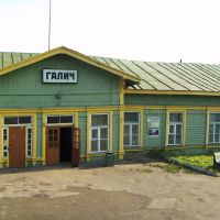 Galich, railroad station, Галич
