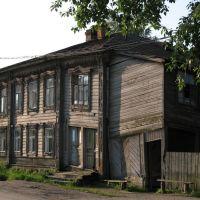 House, Галич