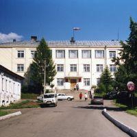 Administraciya, Галич