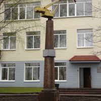 Galich Памятник автокрану, Галич