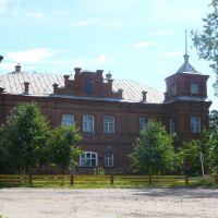 Краеведческий музей, Кологрив