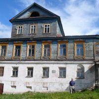 Купеческий особняк, Кологрив
