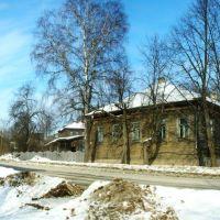 Kologriva olda domo, Кологрив